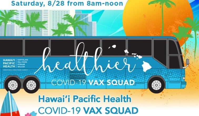 Vaccinations Coming to Ward Village!